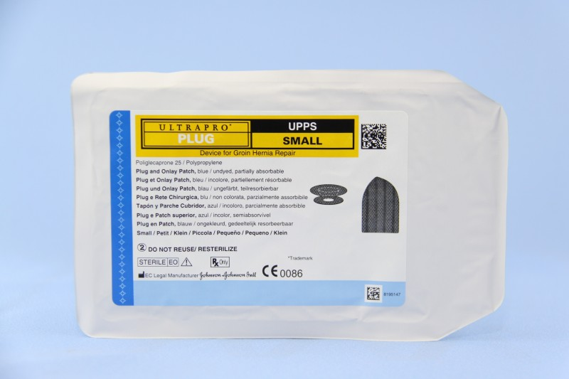 Ultrapro Hernia Mesh Lawsuit Many Attorneys Afraid To